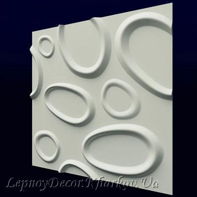 Гипсовая 3D панель «Брызги»