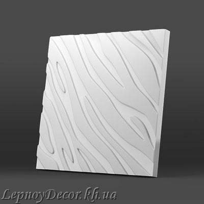 Гипсовая 3D панель «Зебра»