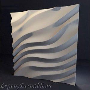 Гипсовая 3D панель «Дюны»